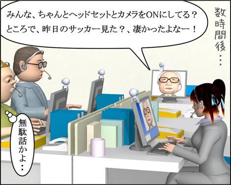 3Dキャラ4コマ漫画1201033