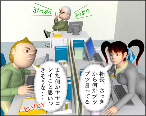 3Dキャラ4コマ漫画1203092