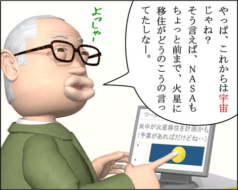 3Dキャラ4コマ漫画1203093