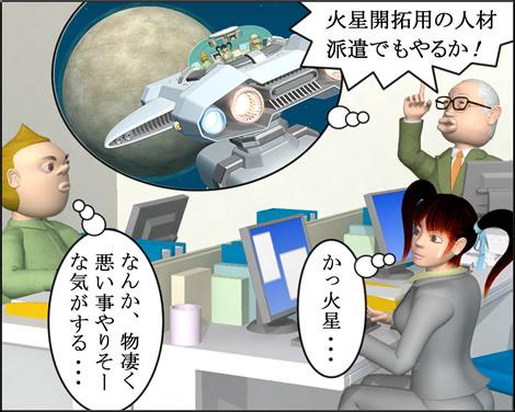 3Dキャラ4コマ漫画1203094