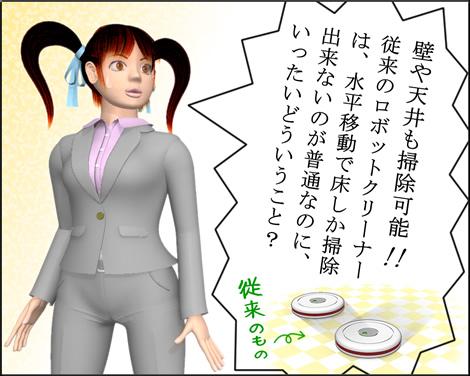 3Dキャラ4コマ漫画1203202