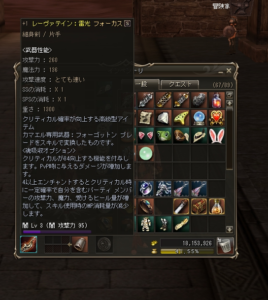 blog0151.jpg