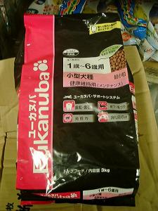 ユカヌバメンテ超小粒3キロ