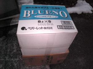 九州へ行きました。