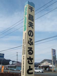 道の駅・高田松原5