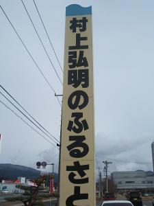 道の駅・高田松原4