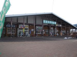 道の駅・高田松原2