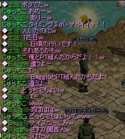 王子・銀ちゃんとの会話1