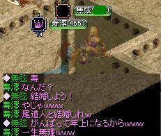 モムーリ!o(゚Д゚)っホント o(゚Д゚)っ モムーリ!