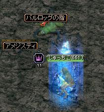 ダメう661