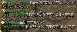 (。-`ω-)ムー