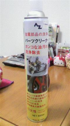 2009120421530000.jpg