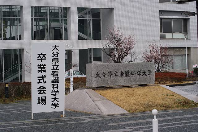 DSC01043-s.jpg