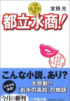mizusho0s.jpg