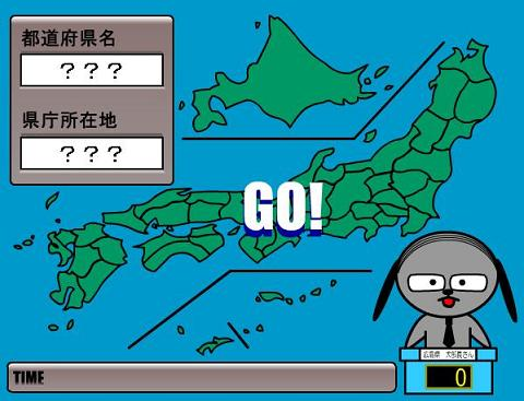 prefectures.jpg