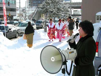 kobayashisandazo2