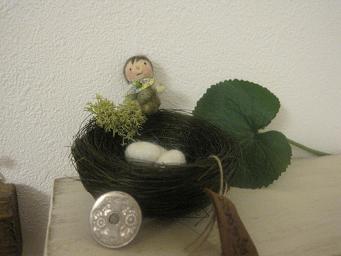 ◆鳥ノ巣3