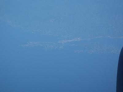 航空写真 霞む潮岬20110429