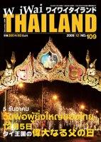 cover109200912.jpg