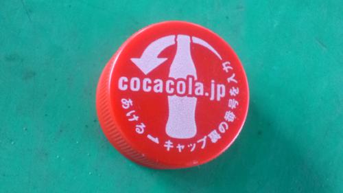 コカコーラ01