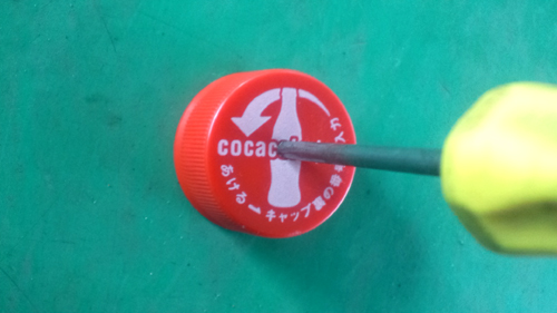 コカコーラ02
