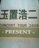 玉置コンサート3