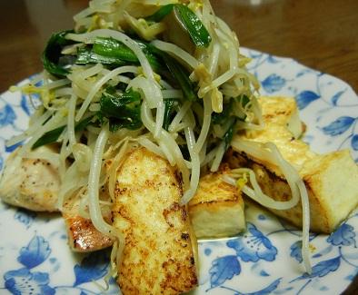 鶏胸肉と豆腐のサイコロステーキ