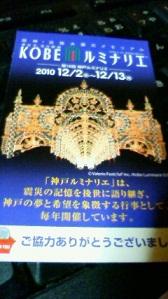 NEC_0381_20101213162037.jpg