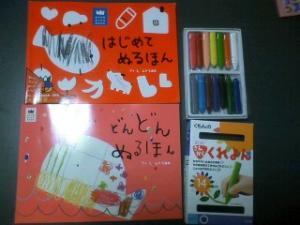 PA0_0270_convert_20110107015241.jpg