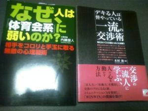 PA0_0332_convert_20110217014832.jpg