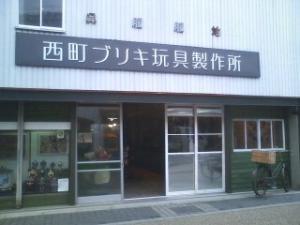 PA0_0369_convert_20110218231729.jpg