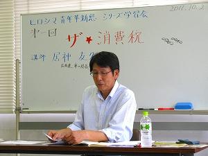 111002_gakusyukai02.jpg