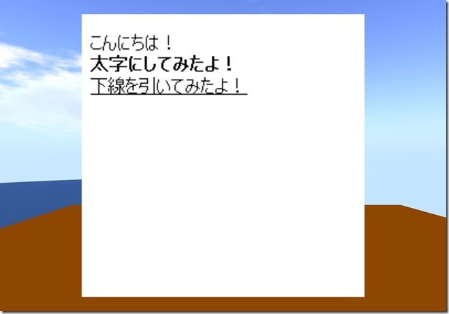 20100324_002