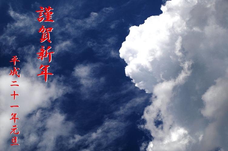 徳島ミニ国体3 0361