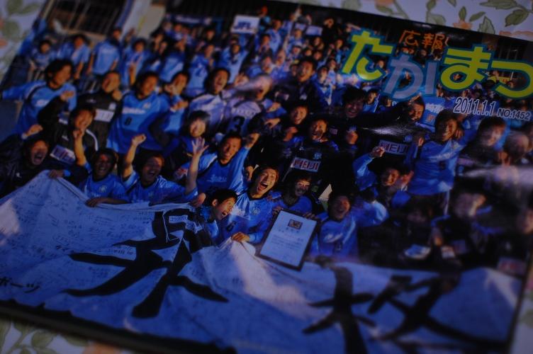 春日川2 002