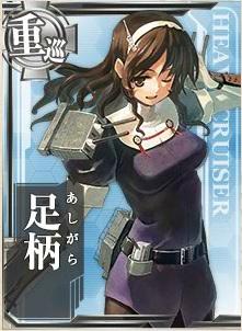ashigara00