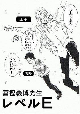 CCI20110120_00001.jpg