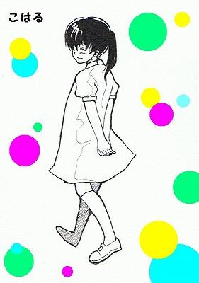CCI20110130_00000.jpg