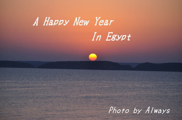 A Happy New year In Egypt
