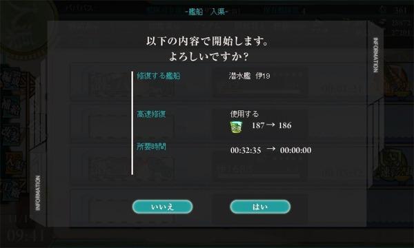 20131119k02.jpg