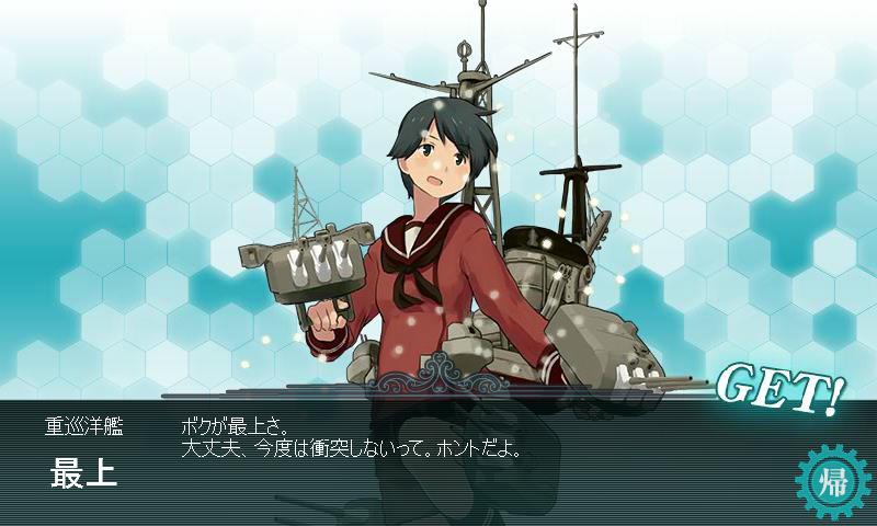 kanbura_20131019-050838-00.jpg