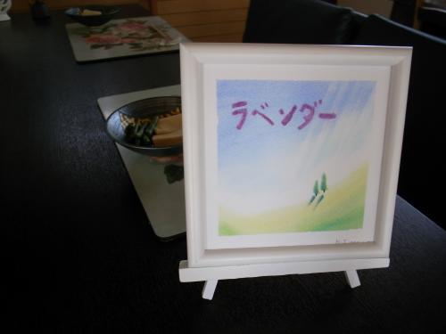 繧「繝シ繝・010_convert_20120119205842