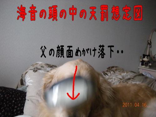 縺ュ縺翫″5_convert_20110416222055