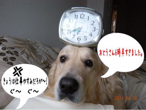 縺ュ縺翫″3_convert_20110416221958