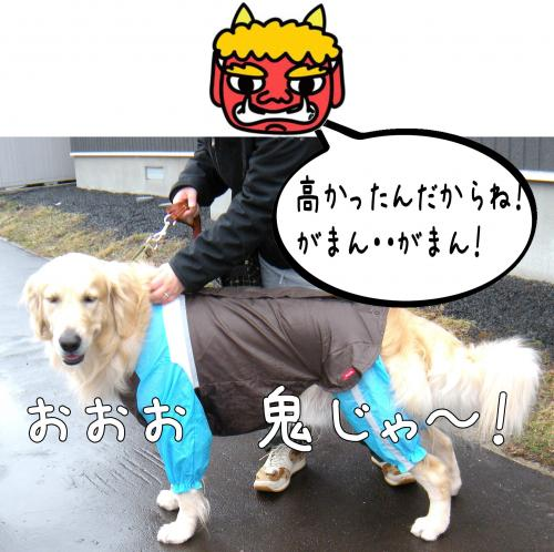 縺ゅa7_convert_20110427155328