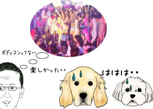 縺ゅa8_convert_20110427164542