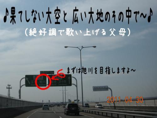 縺溘・2_convert_20110501000355
