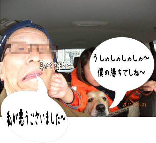 繧ゅs縺ケ縺、5_convert_20110501171454
