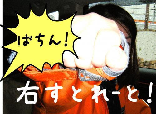 繧ゅs縺ケ縺、3_convert_20110501171401
