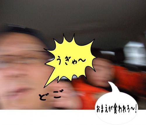 繧ゅs縺ケ縺、4_convert_20110501171426